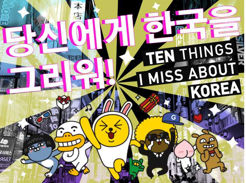 Ten Things I Miss About Korea