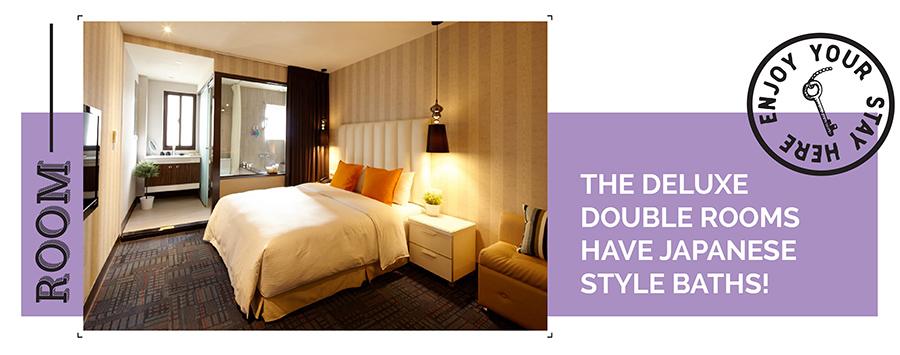 hotel stay perks via hotel ximen taipei taiwan