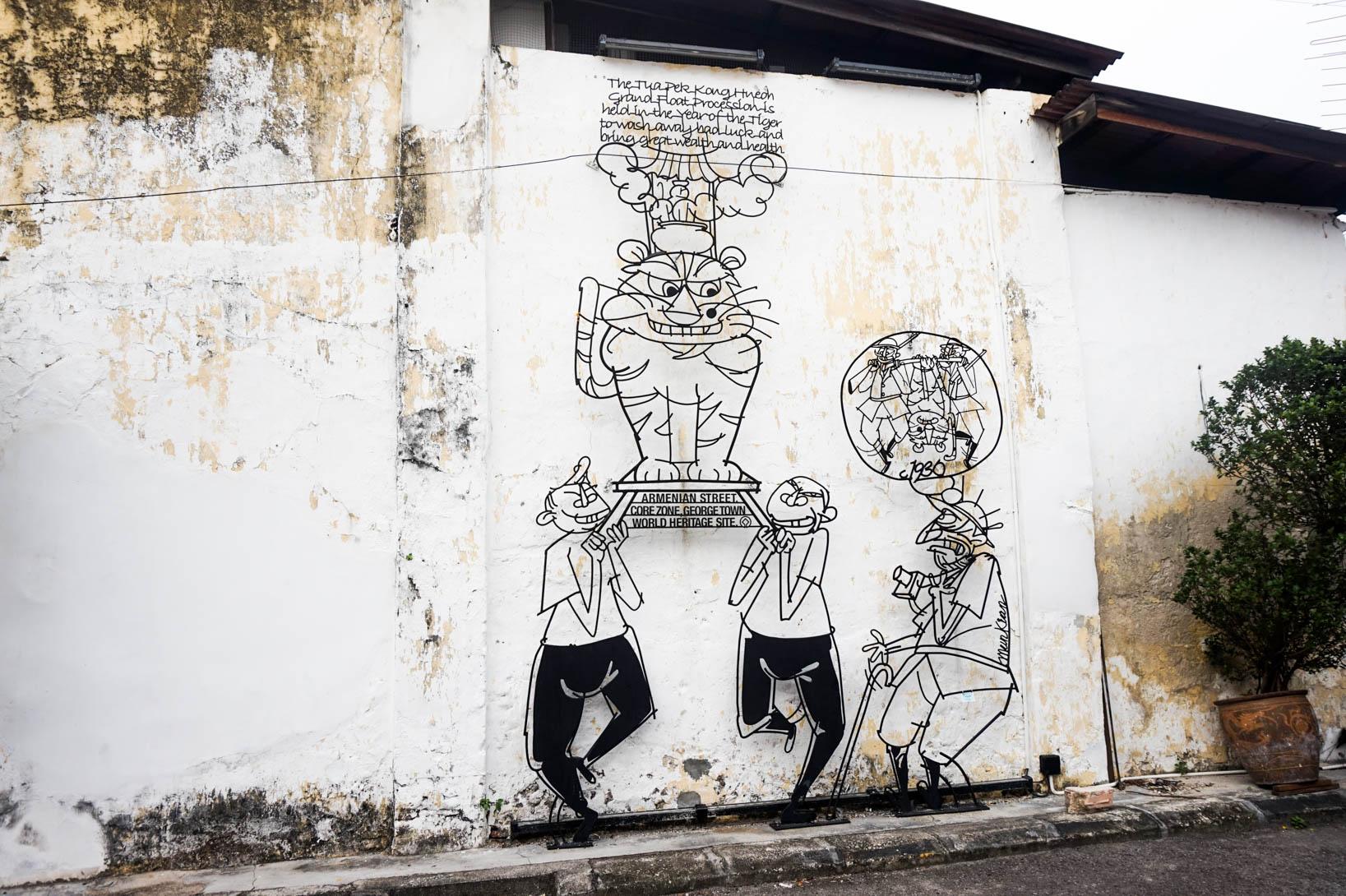 armenian street penang georgetown street art