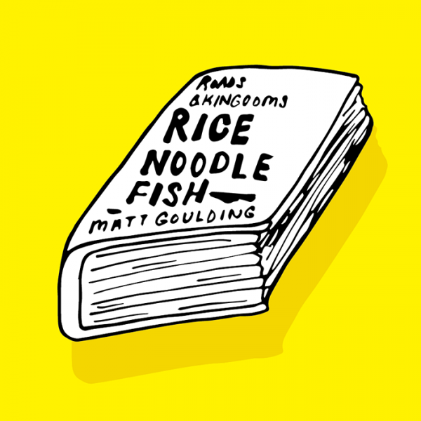 the current book i'm reading rice noodle fish